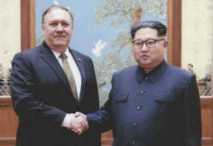 उत्तर कोरिया जायेंगे अमेरिकी विदेश मंत्री पोंपियो, किम जोंग से मिलकर परमाणु निस्त्रीकरण पर करेंगे बात
