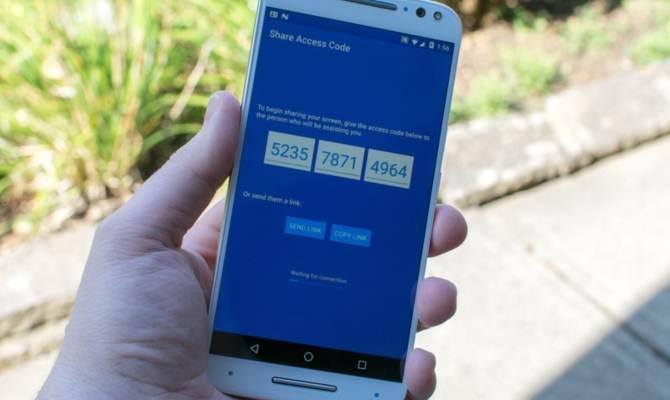 दूसरे स्मार्टफोन की स्क्रीन एक्सेस करें अपने फोन पर, लगेंगे सिर्फ 10 सेकेंड