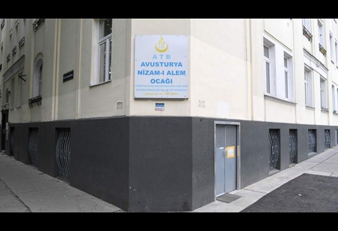 आॅस्ट्रिया सरकार ने दिया 60 इमामों को देश से निकलने का आदेश, विदेशी फंड लेने का आरोप