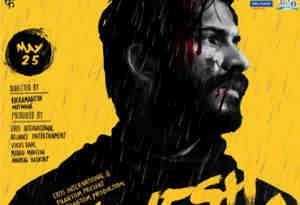 थियेटर ऑनर्स ने 'भावेश जोशी' के सभी शो किए कैंसल, 'वीरे दी वेडिंग' अब भी मचा रही धमाल