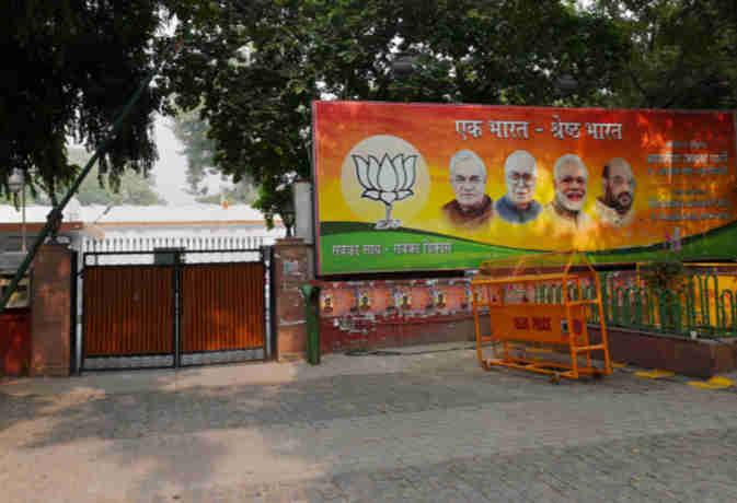UP विधान परिषद चुनाव: दस सीटों पर भाजपा और एक पर अपना दल ने उतारा प्रत्याशी