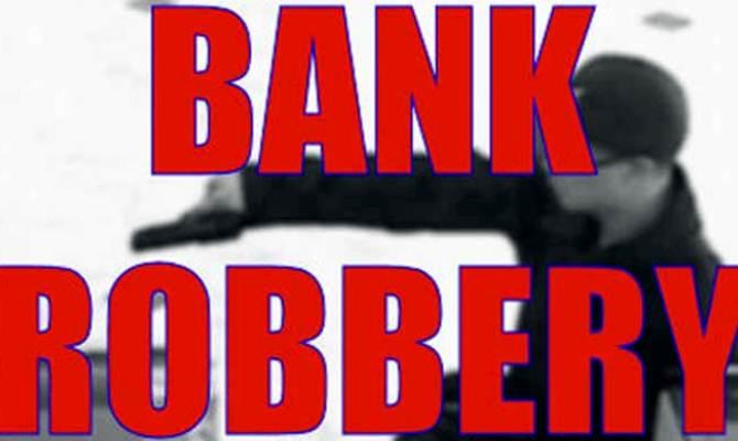 फिल्मी स्टाइल में बैंक से लूट लिए 49 लाख, CCTV हार्डडिस्क भी ले गए साथ