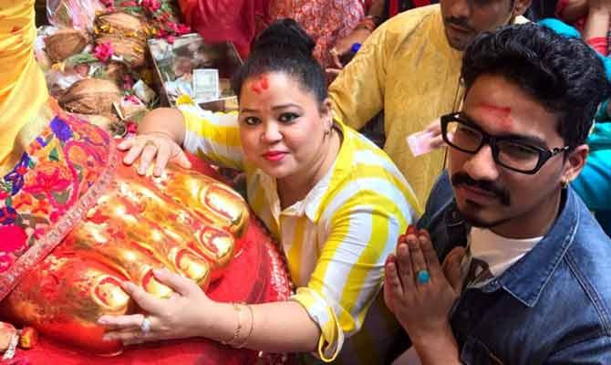 दुनिया को हंसाने वाली कॉमेडियन 'भारती' अपनी 3 दिन वाली रियल मैरिज से हैं परेशान!
