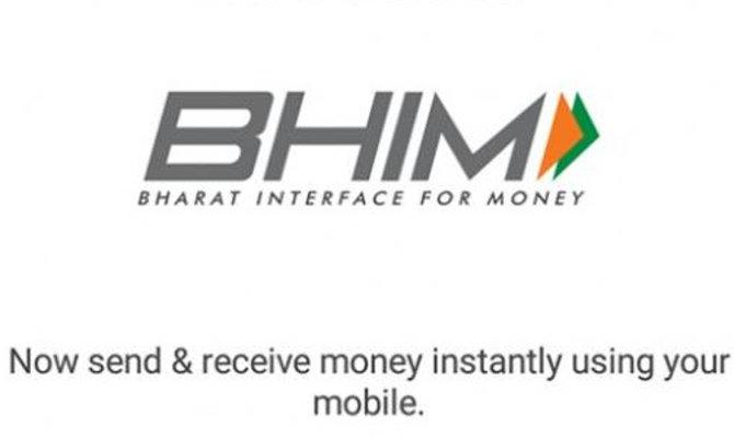 BHIM ऐप का जानदार ऑफर, एक रुपए ट्रांसफर करने पर 51 रुपए का कैशबैक! जानिए सारे ऑफर्स