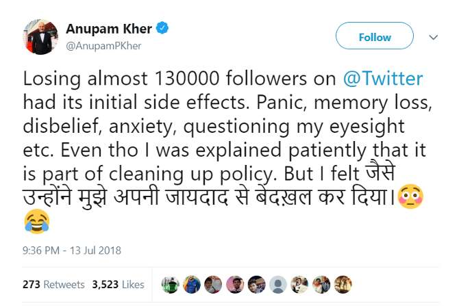 टि्वटर की कारस्तानी से अमिताभ समेत शाहरुख-सलमान ने खोए लाखों फॉलोवर्स,अनुपम खेर ने यूं दुखड़ा रोया