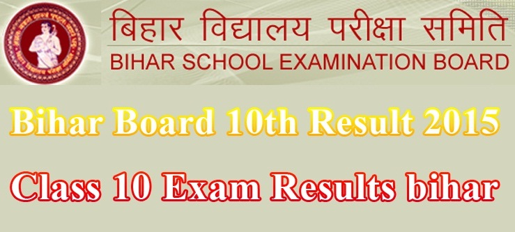 Class 10th Latest News in Hindi, Photos, Videos on Class 10th