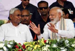 Bihar Election Result 2019 LIVE: बिहार में एनडीए को 39 और कांग्रेस को मिली सिर्फ एक सीट
