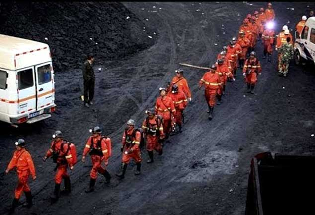 चीन की कोयला खान में भीषण आग, अब तक 24 मरे 52 घायल