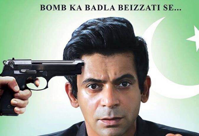Movie review कॉफ़ी विथ डी : सुनील ग्रोवर की अच्छी कॉमेडी वाली फीकी फिल्म