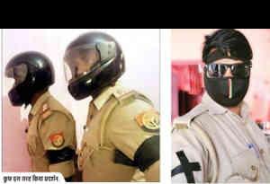 विवेक तिवारी हत्याकांड : थाने के वाट्सएप ग्रुप की डीपी पर फहराया काला झंडा