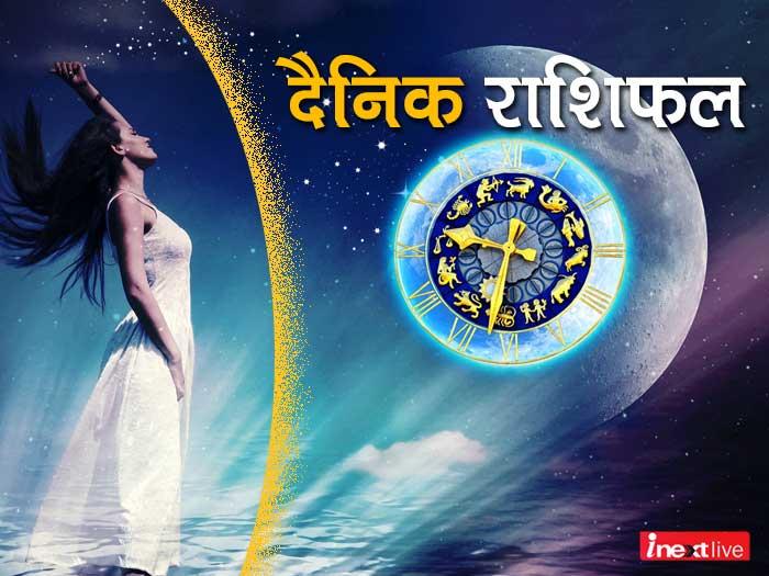 horoscope today 25 march: सिंह राशि वालों को बड़े-बुजुर्गों का साथ मिलेगा,नए काम पर धन लगा सकते हैं,जानें अपना हाल