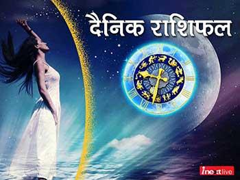 Horoscope Today 26 March: मकर वालों की आर्थिक दशा अच्छी रहेगी, पड़ोसियों संग विवाद से बचें, जानें अपना भी राशिफल