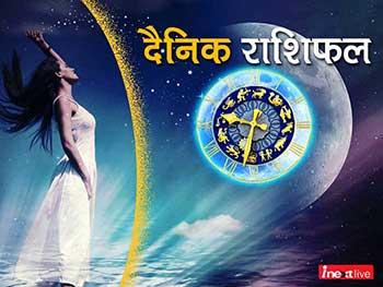 Horoscope Today 24 March: आज कुंभ राशि वाले सभी के आकर्षण का केंद्र रहेंगे, आप भी जानें कैसा रहेगा आज का दिन