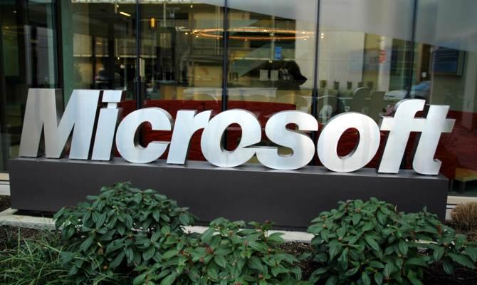 माइक्रोसॉफ्ट ने भारत में शुरू किया डाटा प्रोटेक्शन सिखाने का फ्री ऑनलाइन कोर्स,क्या आप हैं तैयार?