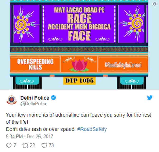 टि्वटर पर पुलिस ने दिखाई ऐसी क्रिएटिविटी कि पूरा इंडिया रह गया दंग!