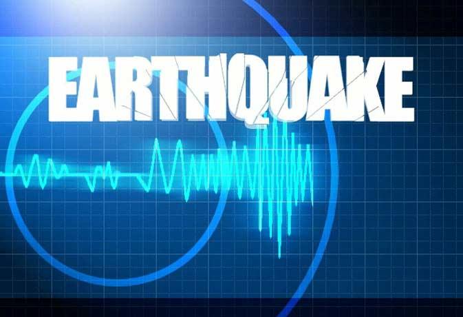 6.2 तीव्रता के भूकंप से हिला पूरा उत्तर भारत, अफगानिस्तान था केंद्र