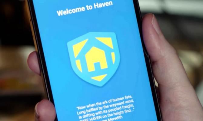 अगर आप भी अपने फोन में रखते हैं गोपनीय डाटा तो एडवर्ड स्नोडेन की बनाई यह ऐप आपको खुश कर देगी!