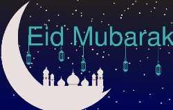Eid ul Fitr 2020: मोहब्बत और इंसानियत का पैगाम देता है ईद-उल-फितर