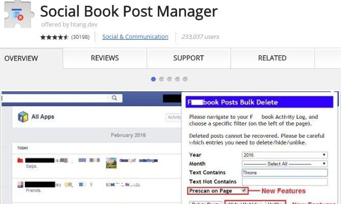 इस सोशल मीडिया क्रोम एक्सटेंशन से फेसबुक का मजा हो जाएगा दोगुना!