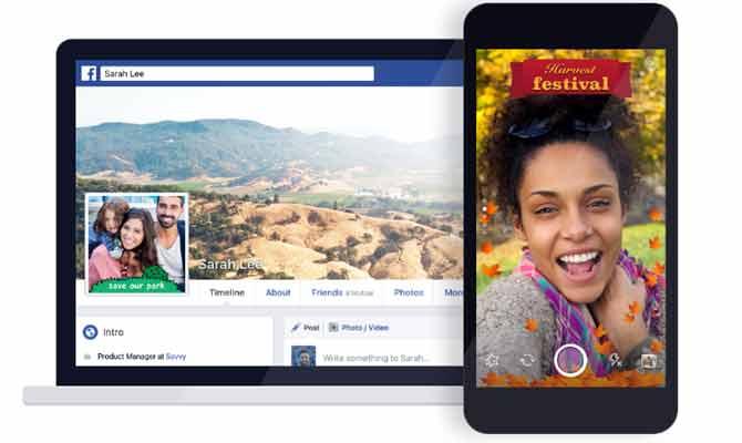 facebook के नए 5 फीचर्स यूज करके देखिए,सच में मजा आ जाएगा!