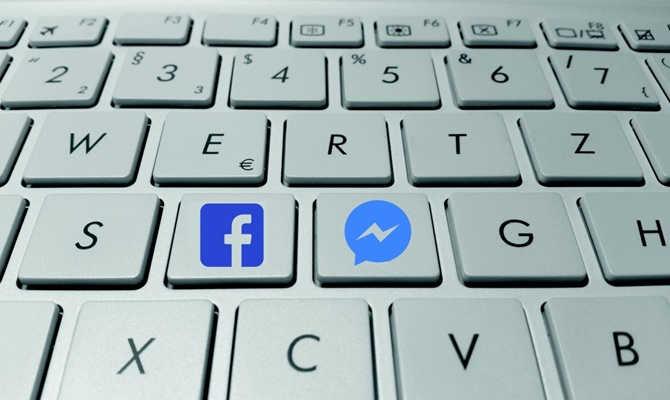 फेसबुक मैसेंजर पर आने वाला है 'अनसेंड' फीचर,जिससे आपको होगा यह फायदा