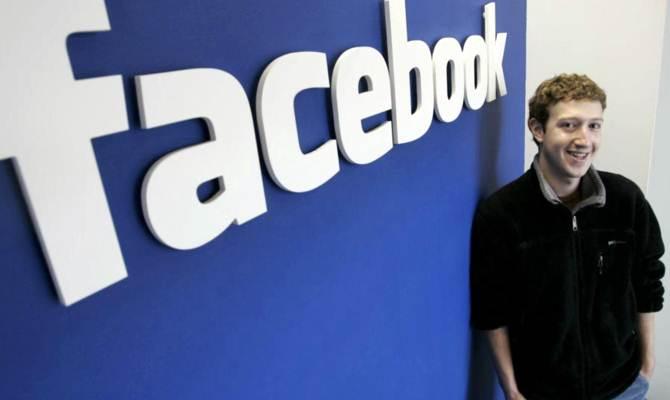 अब facebook यह भी बताएगा कि आप अमीर हैं या गरीब!