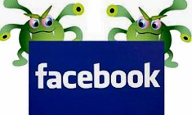 फेसबुक में Bug से यूजर्स परेशान, भेज रहा टू फैक्टर ऑथेंटिकेशन का फेक SMS, कैसे होगा ठीक!