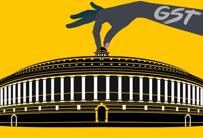 जीएसटी से इंडिया को होगा फायदा
