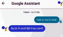 गूगल ऐसिस्टेंट ने अब सीख ली हिंदी! अपनी भाषा में कीजिए बात, मिलेंगे शानदार जवाब