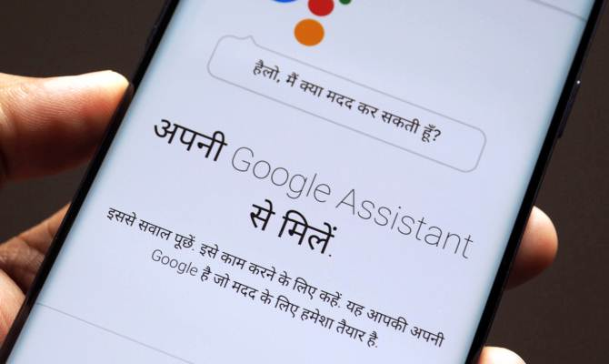 Google सबको दे रहा है सचमुच का पर्सनल असिस्टेंट! जो आपकी ओर से करेगा मोबाइल कॉल और बातचीत भी