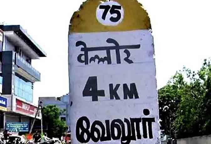 9 देश जहां बड़ी संख्या में लोग बोलते हैं हिंदी, ऑफीशियल लैंग्वेज भी है एक देश की