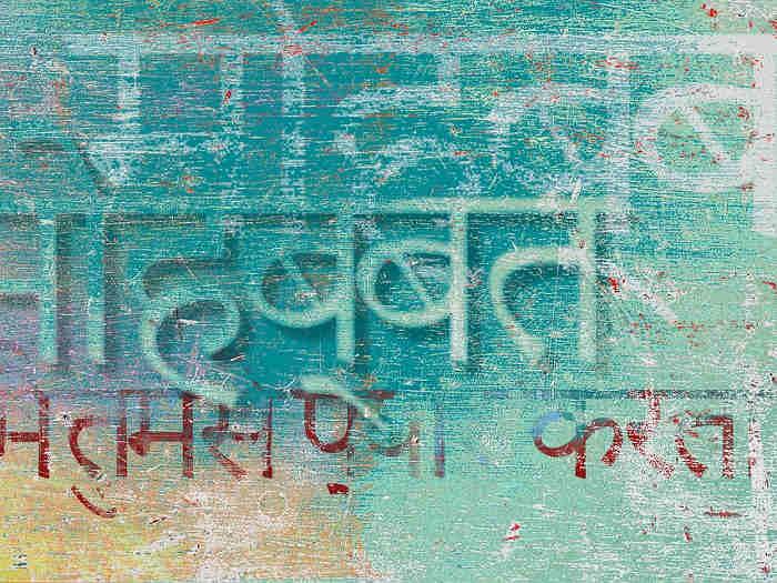 हिंदी दिवस 2019: भारतीय सिनेमा से गायब होता हिंदी साहित्य