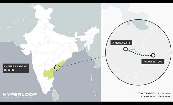 अमरावती से विजयवाड़ा के बीच बुलेट ट्रेन से भी तेज हाइपरलूप,6 मिनट में पूरा होगा सफर