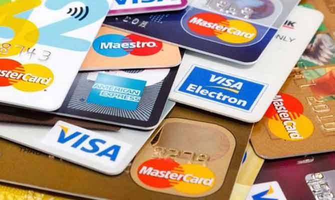 IRCTC ने कहा, ई-टिकट बुकिंग के लिए सभी कार्ड वैलिड, नहीं किया किसी को ब्लॉक