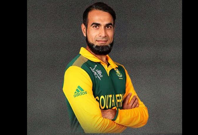 दक्षिण अफ्रीका की टीम ने इमरान ताहिर को दिया आराम, अब ये दो गेंदबाज दिखायेंगे अपना दम