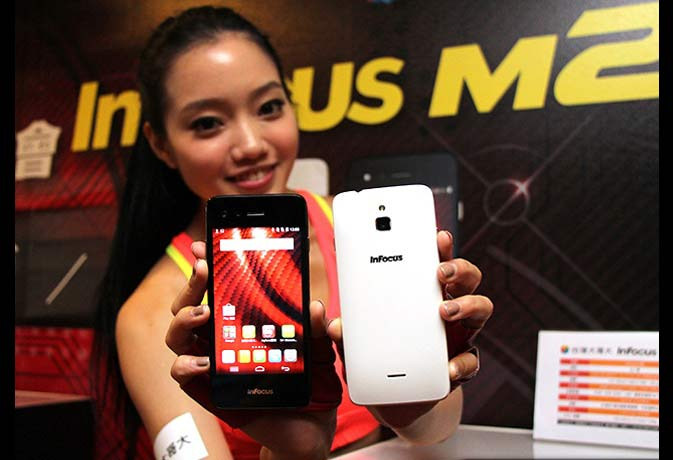 InFocus M2 स्मार्टफोन ने 4,999 रुपये की कीमत पर डुअल कैमरे संग भारतीय बाजार में रखे कदम
