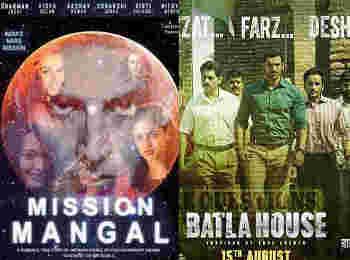 First day Box Office collection: मिशन मंगल बनी अक्षय की बिगेस्ट ओपनर, बाटला हाउस रही औसत