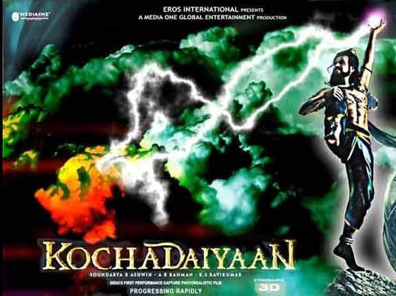 Rajnikant in Kochadaiyaan