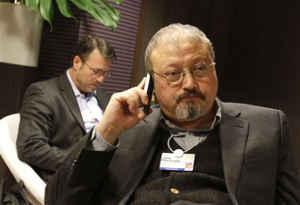 तुर्की ने कहा, सऊदी सरकार के सबसे बड़े स्तर ने दिया लेखक को मारने का आदेश