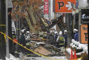 जापान के एक रेस्तरां में बड़ा विस्फोट, 42 लोग घायल, आसपास की इमारतें भी क्षतिग्रस्त