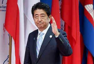 जापान ने टाला उत्तर कोरिया के मिसाइल हमले से बचाव का अभ्यास, ट्रंप-किम वार्ता के बाद लिया निर्णय