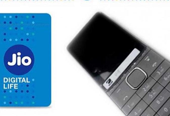 999 रुपये में रिलायंस जियो ने उतारा 4G फीचर फोन, जानें खासियत