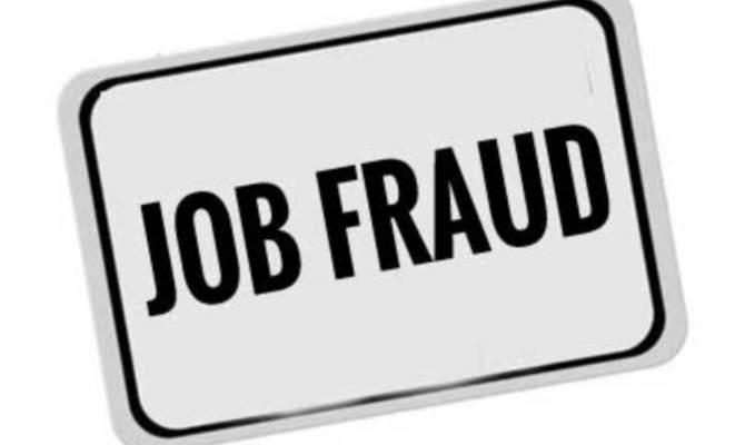 दुबई में नौकरी दिलाने के नाम पर लाखों की ठगी