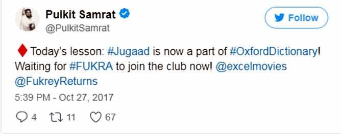 अब पूरी दुनिया oxford dictionary में पढ़ेगी इंडियन 'जुगाड़' का देशी मतलब! तभी इतनी खुश हैं रिचा चड्ढा