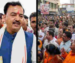 अयोध्या : मंदिर निर्माण काे किसी का खुला समर्थन तो किसी ने धर्मसभा पर जताया भय, जानें क्या बोले ये बड़े नेता