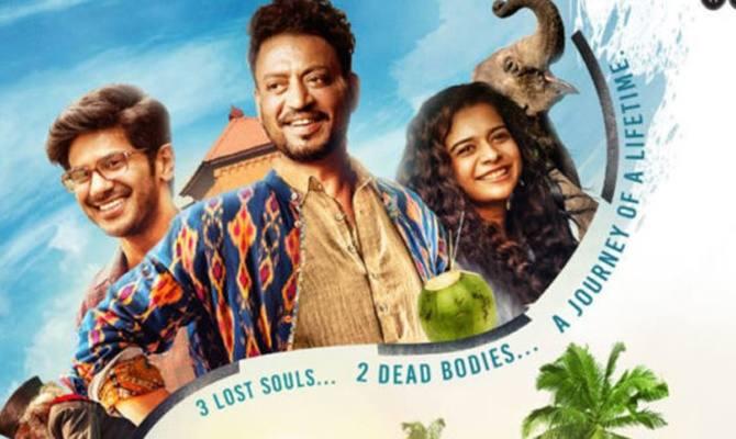 movie review: खिलखिलाने पर मजबूर कर देगी इरफान खान की कारवां