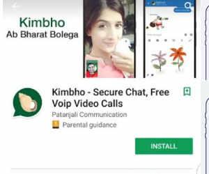 बाबा रामदेव का Kimbho मैसेंजिंग ऐप लॉन्च होते ही प्लेस्टोर से हुआ गायब, टि्वटर पर यूं हुई खिंचाई