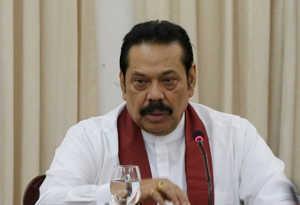 श्रीलंका राजनीतिक संकट : संसद के स्पीकर ने कहा, बहुमत साबित करने तक राजपक्षे को नहीं माना जायेगा प्रधानमंत्री
