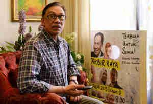 मलेशियाई पूर्व पीएम के घर छापेमारी पर पूर्व उप पीएम बोले, अब ये जायेंगे जेल