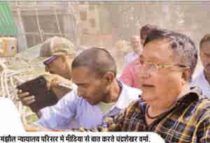 बिहार में पूर्व मंत्री मंजू वर्मा के पति सरेंडर करने पहुंचे थे मंझौल न्यायालय, गिरफ्तार नहीं कर सकी सीबीआई